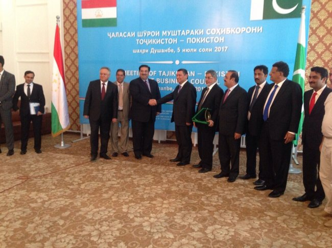 Meeting of the United Council of entrepreneurs of the Republic of Tajikistan and the Islamic Republic of Pakistan