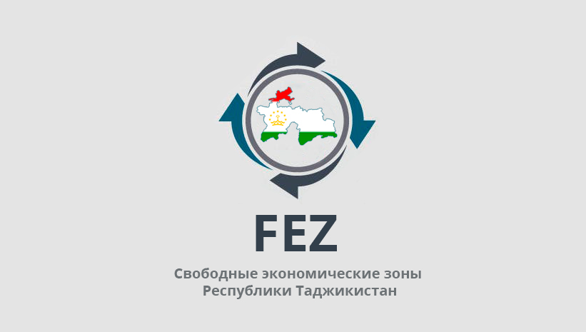 Activity of free economic zones of the Republic of Tajikistan