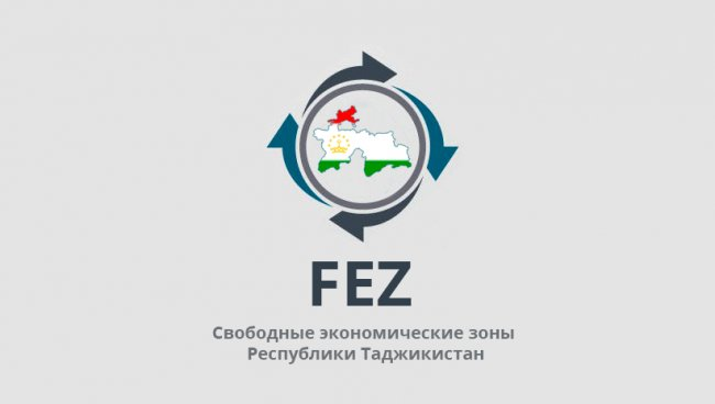 Activity of free economic zones of the Republic of Tajikistan<